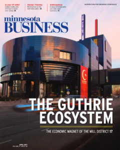 Guthrie Ecosystem Article Hero Image